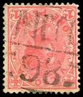 Lot 2205:1398: 'MCCC/98' on 1d pink. [Rated SS]  Allocated to Wedderburn Road-PO c.-/3/1884; renamed Wedderburn Junction PO 15/1/1889; closed 11/11/1977.