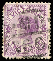 Lot 11169:1566: 'MD/66' on 2d violet. [Rated SS]  Allocated to Notting Hill-PO 4/4/1887; closed 12/9/1975.