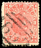 Lot 12334:1652: '1652' on 1d pink.  Allocated to Coalville-PO 1/8/1888; closed 22/4/1960.