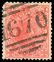 Lot 11202:1670: '1670' on 1d pink. [Rated SS]  Allocated to Upper Tambo-PO 18/2/1889; renamed Tambo Upper PO 1/7/1889; closed 30/9/1963.