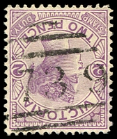 Lot 12933:1739: '[1]739' on 2d violet.  Allocated to Connewirricoo-PO 1/3/1890; closed 31/5/1965.