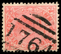 Lot 11236:1764: '1764' on 1d pink. [Rated 2R]  Allocated to Baulkamaugh North-PO 21/7/1890; closed 30/6/1951.