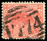 Lot 11240:1774: '1774' on 1d pink.  Allocated to Meeniyan-PO 16/8/1890; LPO 5/7/1994.