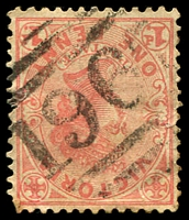 Lot 2151:1967: '1967' 1st type on 1d pink.  Allocated to Outtrim-PO 10/5/1894; closed 14/5/1957.