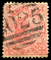 Lot 13034:2025: '2025' on 1d pink. [Rated SS]  Allocated to Watchupga-PO 23/7/1900; closed 29/2/1972.