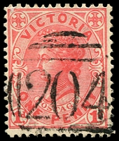 Lot 11649:204: 1st Type on 1d pink.  Allocated to Merton-PO 1/7/1858; LPO 11/4/1994.