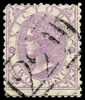 Lot 11668:221: '221' on 2d lilac. [Rated SS]  Allocated to Clare Inn-PO 1/10/1858; renamed Barnedown PO 13/9/1875; renamed Barnadown PO c.1936.