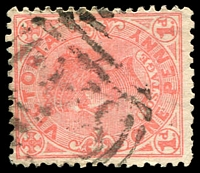 Lot 12192:238: on 1d pink. [Rated SS]  Allocated to Moliagul-PO 15/11/1858; closed 15/10/1971.