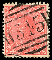 Lot 1752:345: '345' on 1d pink. [Rated R]  Allocated to Clydesdale-PO 3/6/1861; closed 31/1/1974.