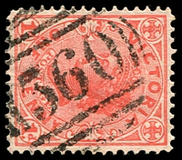 Lot 10633:360: on 1d pink.  Allocated to New Gisborne-PO 1/9/1861; LPO 27/6/1994.