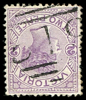 Lot 1972:519: '519' on 2d violet. [Rated R]  Allocated to Longerenong-PO 12/4/1865; closed 1/7/1895.