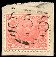 Lot 1978:555: '555' on 1d pink.  Allocated to Kingower-Replaced Mount Moliagul PO c.1856; closed 31/5/1969.