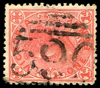 Lot 10738:590: '590' on 1d pink.  Allocated to Laanecoorie-PO 6/11/1869; closed 30/6/1993.