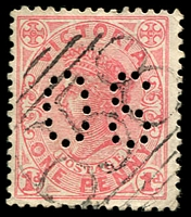 Lot 10759:658: '658' on 1d pink perf 'OS'. [Rated SS]  Allocated to Bendoc-PO 1/1/1869; LPO 14/7/1994.