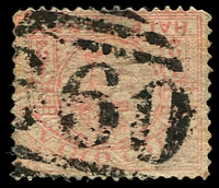 Lot 10760:660: '660' 2nd type on ½d pink Stamp Duty (aged). [Rated R]  Allocated to Purnim-PO 1/11/1868; LPO 16/2/1994.