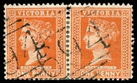 Lot 10775:694: 2 partly overlapping strikes of BN on 1d brown pair. [Rated R]  Allocated to Watgania-PO 25/1/1870; closed 10/12/1873.