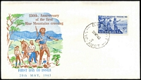 Lot 517:Australian Cover Collectors' Association 1963 Blue Mountains Crossing 5d tied to illustrated FDC by 'BALLARAT/28MY63/3/VIC-AUST' (A2 - WWW #880A - Rated 2R), unaddressed.