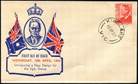 Lot 520:Haslem 1950 2½d Scarlet KGVI tied to illustrated FDC by 'KINGLAKE/12AP50/VIC' cds (A2 - WWW #20), unaddressed.