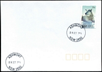 Lot 787:Ashmont: - 2 strikes of 'ASHMONT/29OCT2014/NSW 2650' on 70c Husky on unaddressed cover.  Renamed from Turvey Park PO 27/4/1993.