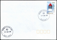 Lot 1472:James Cook University: - 2 strikes of 32mm 'JAMES COOK UNI/P/17AUG2015/QLD 4811' on 70c Lighthouse on unaddressed cover.  PO 1/3/1973.