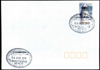 Lot 1484:Machans Beach: - 2 strikes of pictorial '{beach scene}/06AUG2015/MACHANS/BEACH/QLD 4878' on 70c Lighthouse on unaddressed cover.  PO 1/1/1947.