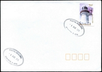Lot 1487:Manunda: - 2 strikes of 37x23mm double-oval 'POSTAL MANAGER/6AUG2015/MANUNDA. Q. 4870' on 70c Lighthouse on unaddressed cover.  Renamed from Cairns West PO 24/7/1978.