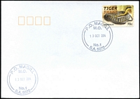 Lot 10040:Magill: - 2 strikes of 36mm double-circle 'P.O. MAGILL/M.O./13OCT2014/No. 1/S.A. 5072' on 70c Tiger Snake on unaddressed cover.  PO 3/1/1850; LPO 29/6/1998.