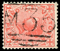 Lot 2122:1035: on 1d pink. [Rated 2R]  Allocated to Lang Lang-PO 20/5/1878; renamed Lang Lang West PO 1/4/1891; Re-allocated to Lang Lang PO 1/4/1891; LPO 1/12/1993.