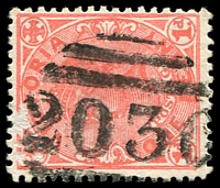Lot 2304:2030: '2030' on 1d pink. [Rated 3R]  Allocated to Hollybush-PO 23/8/1900; RO 4/4/1916; closed 31/10/1918.