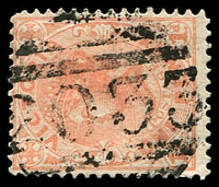 Lot 2160:2033: '2033' on 1d pink. [Rated 2R]  Allocated to Mafeking-PO 29/10/1900; RO 15/1/1918; PO 1/7/1927; closed 31/7/1958.