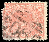 Lot 2311:2065: '2065' on 1d pink. [Rated 3R]  Allocated to Nine Mile-PO 24/4/1902; closed 29/2/1956.