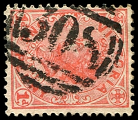 Lot 12253:308: '308' on 1d pink. [Rated R]  PO 18/10/1880; renamed Coongulmerang PO c.-/8/1922.
