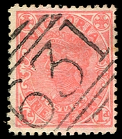 Lot 1996:631: '631' on 1d pink. [Rated R]  Allocated to Burke's Flat-PO 1/1/1868; closed 28/2/1967.