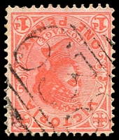 Lot 1997:638: '638' on 1d pink. [Rated R]  PO 1/1/1868; closed 14/5/1894.
