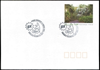 Lot 2615:Kangaroo Ground: - 2 strikes of pictorial 'BOXING KANGAROO 13 AUGUST 2004/{BK boxing kangaroo}/KANGAROO GROUND VIC 3097' (date error? for 2014) on Postage Paid PSE.  PO 4/10/1854; LPO 25/8/1994.