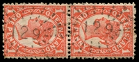 Lot 1696:129: 2 strikes of rays on 1d 4-Corners pair.  Allocated to Gootchy-PO 1/7/1869; renamed Gundiah PO 1/1/1882; closed 31/1/1978.