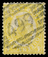 Lot 8359:499: BN on 4d yellow 4-Corners.  Allocated to Cairns-PO 7/10/1876; renamed Orchid Plaza PO 1/5/1991.
