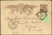 Lot 1631:Aldgate: - 2 strikes of squared-circle 'ALDGATE/AU15/03/S_A' on ½d green on 1d brown SA Post Card, addressed to Vitry, France, with Vitry arrival cds, small stains, tone spots.  PO 1/2/1884.