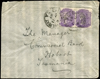 Lot 9849:Express Railway: - 2 strikes of 26mm 'EXPRESS RAILWAY/2/JY11/07/S.A' on 2d violet DLR pair on Tatts cover (pin holes, part of flap missing).  PO c.1890; closed 30/9/1917.