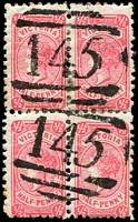 Lot 2003:145: 2 strikes of Type 1BR on ½d pink Bantam block of 4.  Allocated to Chewton-PO 8/9/1857; LPO 5/8/1993.