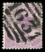 Lot 2563:1631: '1631' on 2d violet. [Rated R]  Allocated to Genoa-PO 9/4/1888; LPO 2/12/1993.