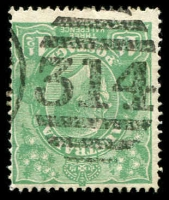 Lot 2511:314: right half of 3rd duplex on 1½d green KGV.  Allocated to Brushy Creek-PO 1/9/1860; renamed Lillydale PO 12/9/1861.