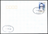 Lot 918:A.F.P.O. 2 strikes of double-oval 'A.F.P.O. 18/31DEC2019/AUSTRALIA' (sic) on 70c Lighthouse on unaddressed cover.