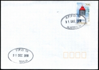 Lot 916:A.F.P.O. 2 strikes of double-oval 'A.F.P.O. 16/31DEC2018/AUSTRALIA' on 70c Lighthouse on unaddressed cover.