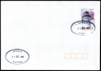 Lot 910:A.F.P.O. 2 strikes of double-oval 'A.F.P.O. 6/31DEC2019/AUSTRALIA' (sic) on 70c Lighthouse on unaddressed cover.