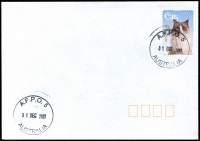 Lot 5599:A.F.P.O. 2 strikes of 33mm 'A.F.P.O. 5/31DEC2021/AUSTRALIA' (sic) on 70c Cat on unaddressed cover.
