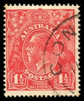 Lot 536:1½d Red Die I - [17L11] White line under O of POSTAGE