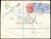 Lot 1138 [1 of 2]:1451: overlapping strikes of BN on 1d Arms & 2d blue pair tied by framed 'INGLEBURN/NO16/1903/N.S.W' (B2) on registered Tatts cover (spike holes).  Allocated to Ingleburn-RO 15/11/1886; PO 1/1/1889.