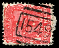 Lot 1157:1549: BN on 1d Arms. [Rated 3R]  Allocated to Coorabell Creek-PO 1/7/1890; closed 30/6/1966.