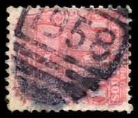 Lot 1210:1958: '1958' on 1d Arms. [Rated 4R]  Allocated to Leichhardt Hill-PO 1/10/1899; closed 21/9/1981.